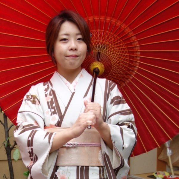 Rina Nakazawa, Japanese Au Pair